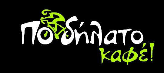 1a logo.jpg