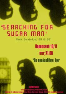 sugarman-recover low