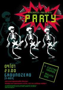 party_web