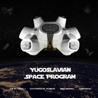 Various Artists: Various Artists: Yugoslavian Space Program
